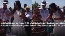 هكذا احتفلت «نسرين نصر» ملكة جمال لبنان السابقة بزفافها
