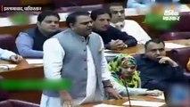 भारत के सामने हमारी कोई हैसियत नहीं- पाक मंत्री
