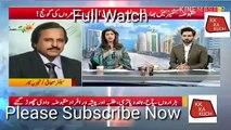 Pak Media On Kashmir Latest, Pak Media reaction on Kashmir, Pak Media On Remove 35A And 370 Article