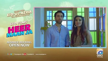 Meray Mohsin Episode 8 - 7th August 2019