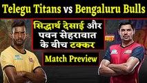 Pro Kabaddi League 2019 Match 31: Telugu Titans Vs Bengaluru Bulls | Match Preview | वनइंडिया हिंदी