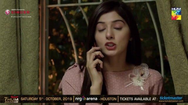 Main Khwab Bunti Hon Epi 23 HUM TV Drama 7 August 2019