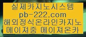 #우리카지노,#카지노사이트추천,#필리핀카지노,pb-222.com,pb-222.com,pb-222.com,#먹튀보증,#믿을수있는사이트,#실시간카지노,#실시간바카라,#실시간카지노,pb-222.com,pb-222.com,#케빈나, 방,#바카라사이트,#카지노주소,#마이다스카지노,pb-222.com,pb-222.com,,pb-222.com,,pb-222.com,,pb-222.com,#온카주소,#오리엔탈,#온카추천