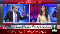 Rauf Klasra Response On The Significance Of Decisions Taken Today In Security Council Meeting..