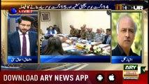 11th Hour | Ashfaq ishaq Satti | ARYNews | 7 August 2019