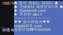 클락 호텔    필리핀COD카지노 【 공식인증   GoldMs9.com   가입코드 ABC1  】 ✅안전보장메이저 ,✅검증인증완료 ■ 가입*총판문의 GAA56 ■바카라줄타기방법 @;@ 프라임카지노 @;@ 전화카지노 @;@ 카지노바    클락 호텔