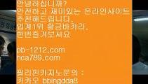 #??88특가 당일인,#노트에그벳0 솔레어vip,●,바카라노하우,†,홀덤클럽포커 pb-1212.com pb-1212.com #골목식당 촬영을 울,#pb-1212.com0pb-1pb-1212.com1pb-1212.com.com9년입추 노블카지노,☏☎️,뉴월드호텔카지노