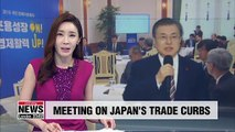 President Moon to discuss Japan's trade curbs during meeting of National Economic Advisory Council
