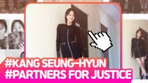 [Showbiz Korea] Today's PICstagram! Lee Byung-hun(이병헌) & Kang Seung-hyun(강승현)