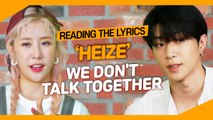 [Pops in Seoul] Reading the Lyrics! Heize(헤이즈)'s We Don't Talk Together