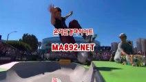 경마배팅 ma]892]net 일본경마사이트  사설경마배팅 경마배팅사이트