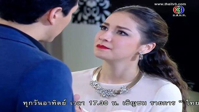 [eng sub] sanaeha sunya khaen episode 12 part 2/4