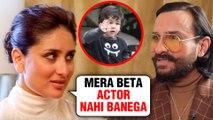 Kareena Kapoor's SHOCKING Reaction On Son Taimur's Bolywood Debut