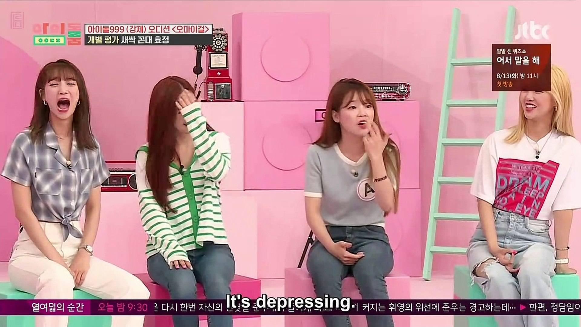 [ENG SUB] Idol Room 62 - Oh My Girl Part 1