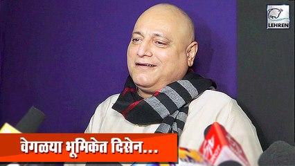 Manoj Joshi Talks About His Upcoming Film 'Aata Bass'