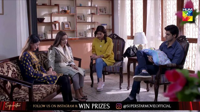 Meer Abru Last Episode HUM TV Drama 7 August 2019