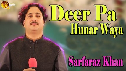 Deer Pa Hunar Waya - Sarfaraz Khan - Ghazal  Video