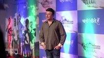 Chalo Jeete Hain Special Screening  Akshay Kumar, Kangana Ranaut, Ameesha, Mishti