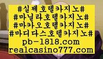 실시간해외배당♂️(pb-1818.com)♂️실시간해외배당
