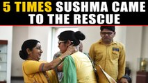 5 times Sushma Swaraj touched Indian lives with hope | OneIndia News