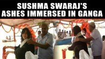 Sushma Swaraj's daughter immerses her mother's ashes in the Ganga, Watch Video | Oneindia News