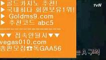 스마트폰바카라프라임카지노 【 공식인증 | GoldMs9.com | 가입코드 ABC5  】 ✅안전보장메이저 ,✅검증인증완료 ■ 가입*총판문의 GAA56 ■K게임 #$% 필리핀카지노앵벌이 #$% 바카라추천 #$% 무료온라인 카지노게임스마트폰바카라