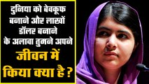 Malala Yousafzai– India doesn't need a lecture from you