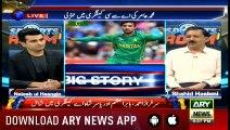 Sports Room | Najeeb-ul-Husnain | ARYNews | 8 August 2019