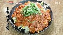 [TASTY]  , Steamed Codfish & Potato Noodle 생방송오늘저녁 20190808