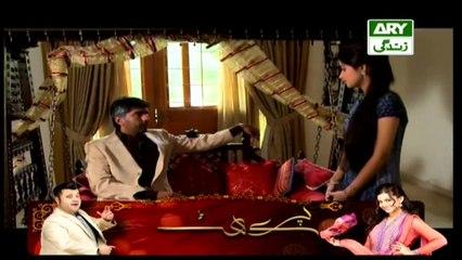 Mehmoodabad Ki Malkain Episode 138 & 139 - 8th August 2019