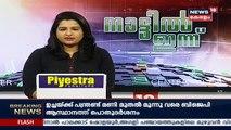 [Sushma Swaraj Death Updates] Tributes Pour in for 'People's Minister' Sushma Swaraj
