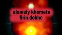 alamaly Khèmèta Firin Dökhoe 19 - 20 version soussou