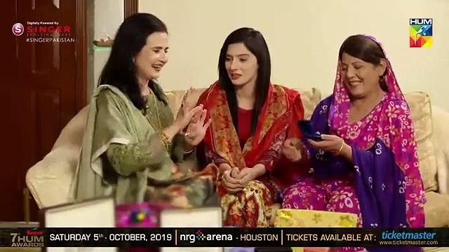 Main Khwab Bunti Hon Episode 24   HUM TV Drama   8th August 2019