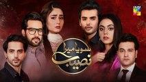 Soya Mera Naseeb Epi 44 HUM TV Drama 8 August 2019