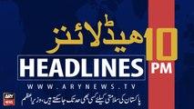 ARY News Headlines   Sindh CM declares rain emergency   10 PM   8th August 2019