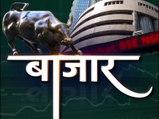 बाजार 8 अगस्त: शेयर बाजार में लौटी तेजी, सेंसेक्स ने लगाई 637 अंक की छलांग
