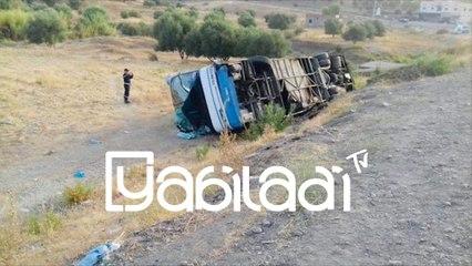 Maroc : Trois accidents en moins de 24h sur la route de Taounate