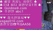PC세븐포커 3 JJ카지노 【 공식인증 | GoldMs9.com | 가입코드 ABC1  】 ✅안전보장메이저 ,✅검증인증완료 ■ 가입*총판문의 GAA56 ■온라인세븐포커 ㎍ 실시간바둑이 ㎍ 잘하는법 실배팅 ㎍ PC맞고 3 PC세븐포커