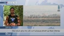 ميليشيا أسد تدمر قرية الزكاة شمال حماة بشكل كامل
