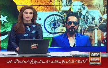 Mika Singh in Pakistan
