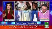 Inke Sawal Name Aur Recrdings Chaapo Roze.. Hassan Nisar On Mariyam And Shahbaz Sharif