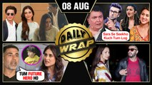 Malaika Arjun At Airport, Rishi Kapoor Praises Sara Ali Khan, Shahrukh Tabu Reunite | Top 10 News