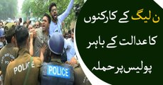 PMLN workers attacked on police in Lahore