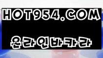『필리핀마이다스카지노 』《카지노사이트 》 ↙↓ HOT954.COM ↓↘ 실시간 온라인 바카라《카지노사이트 》『필리핀마이다스카지노 』