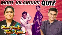 Hum Aapke Hain Koun MOVIE QUIZ With Mohnish Bahl And Renuka Shahane | 25 Years Celebration