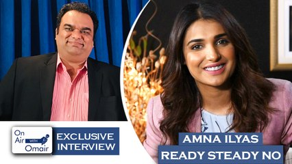 Amna Ilyas - Amna Ilyas in an Exclusive Interview with Omair Alavi