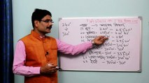 The fractional expansion of the Nakshatra be understood in astrology, Astrology Lesson - 05