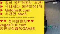 필리핀여행 ぢ 3카드포커 【 공식인증   GoldMs9.com   가입코드 ABC5  】 ✅안전보장메이저 ,✅검증인증완료 ■ 가입*총판문의 GAA56 ■더블덱블랙잭적은검색량 {{{ 크레이지21 {{{ 카지노워 {{{ 카지노무료여행 ぢ 필리핀여행