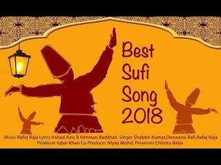 Haji Wali   Best Sufi Song 2018   Album Bigdi Bana De Balwan Shah  