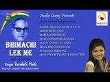 BHEEMACHI LEK ME | By VAISHALI MADE